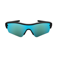 lentes-oakley-radar-range-ice-thug-king-of-lenses